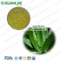Hot sell Aloe Vera P.E. (Extract) powder/ Barbaloin