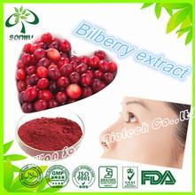 Cranberry juice extract/cranberry extract/ cranberry extract powder