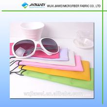 microfiber glasses pouch fresh color