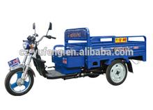 3 wheel electric cargo car