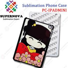 Sublimation Hard PC Case for ipad mini