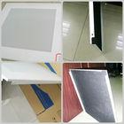 Fashion Style Aluminum Ceiling Designs