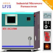 fibra di ceramica delle attrezzature per fabbricare tablet m1500 microonde forno ad alta temperatura m1500 microonde apparecchiature di prova