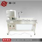 Superior quality drug testing machine price