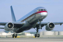 Air freight,air cargo from China to Lahore