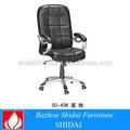 オフィスの椅子の背部サポートクッション/ブラウンレザーオフィスチェア/sd-636黒の豪華なオフィス椅子
