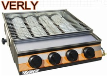 HOT SALE! the best price made in China ,electric barbecue grills,BBQ