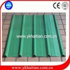 Color Versatile Roofing Sheets Zinc Coat