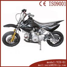 YongKang 49cc pocket dirt bike