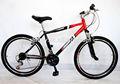 Aço red bike / ciclo / bicicleta para a venda quente ( SH-MTB080 )