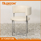 Chrome steel frame cream leather french dining chair
