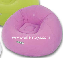 inflatable beanless bag chair