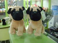 20cm promotional customized stuffed black/beige plush Wrinkled skin of dogs animal toy