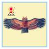 owl kite ,night owl kite, large kites for sale