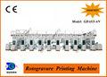 De alta eficiencia 7- motor de control de alta velocidad del eje- menos máquinadeimpresióndehuecograbado( modelo: gdasy- un)
