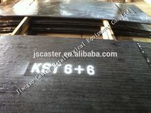 Cheap high chromium carbide overlay bi-metal wear composite plate