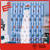 turquoise curtains dy1