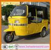 Chongqing Kingway Brand Trike smart three wheel cheap trike for sale