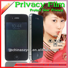 Anti-spy/ privacy screen guard/screen protector For mobile phone lcd display screen