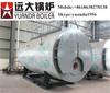 Hot water supply boiler oil bunker fuel