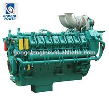 1200rpm 1500kW Googol QTA4320SM4 Diesel Engine for Marine