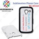 China Wholesale Sublimation Mobile Phone Case for Samsung i8160