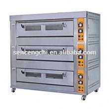 Hot Sale Top Quality Nice Design Gas Stove Burner Plates