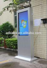 IP65 brightness 2000 digital signage outdoor information kiosk