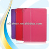 2014 Durable Good Quality leathe case cover for ipad mini