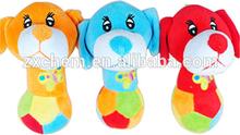 Cute Plush Dog Toy Big Head Dog with Ball Body - Pet Toys - Plush Dog Toy Puppy Head