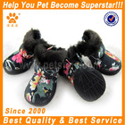 2014 JML new arrival top quality cute and comfortable snow 2014 new products pet bed shoe