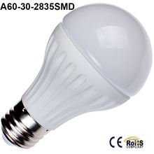 excellent luminous efficacy 7w e27 white led bulb light