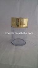 high quality body lotion jar