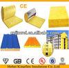 Fiberglass wool felt batts blanket board in Construction & Real Estate