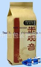 paper carrier bags kraft paper bag
