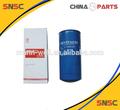 Weichai 610000700005 purolator, Filtro de aceite