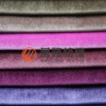 italian velvet drapery fabric