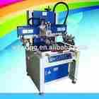 YXP5070--Semi-auto Screen Printing Machine for Plastic Bottles