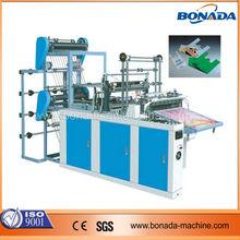 High speed Poly bag making machine/t-shirt bag making machine(High Speed))