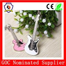huahui factory guitar shape metal keychain (HH-key chain-905)
