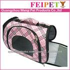 luxury designer dog grooming bag dog pet cage