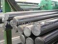 304 de acero inoxidable barra redonda precio por kg
