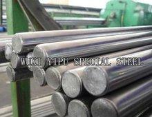 304 stainless steel round bar price per kg