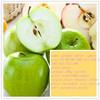 fresh green apple chinese green apple fresh green gala apple