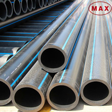 High density polyethylene pipe prices Performance HDPE Pipe