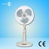 Rechargeable Emergency Battery Floor Stand Fan with 14inch fan