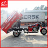 2014 KAVAKI farm-oriented petrol operated motorcycle, three wheel motorcycle, gasoline tricycle, tricycle