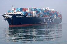 Ocean shipping from Shenzhen port to -SALALAH,OMAN ----Sophia