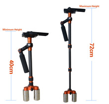 Mcoplus High Quality Carbon Fiber Weight Balance Gyro Stabilizer SteadicamST-B for Camera Camcorder Steadicam 1-4kg