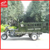 D200cc petrol new designe 4-stroke air/water cooled cargo three wheel motor bike tricycle